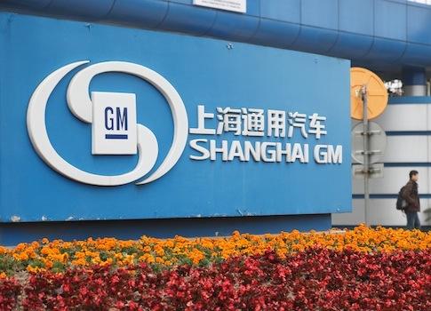 shanghai general motors Advisory (icsa-17-234-04) general motors and shanghai onstar (sos) ios client original release date: january 09, 2018 | last revised: april 03, 2018.