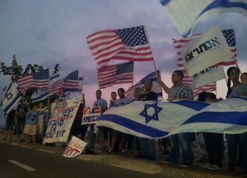 http://s2.freebeacon.com/up/2012/10/Israel-Rally-1.jpeg