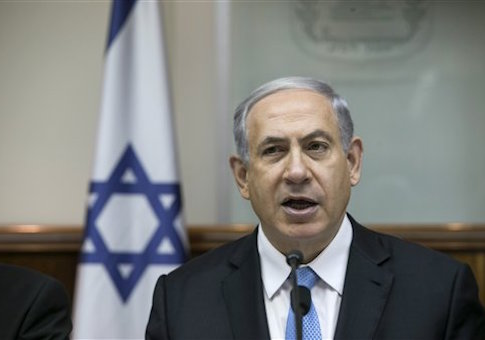 US State Department-Funded Group Bankrolling Anti-Bibi Campaign