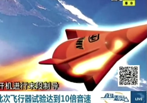 Screenshot from Chinese television report on a U.S. Army hypersonic vehicle