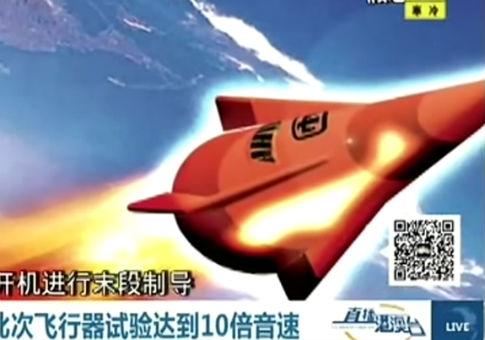 Screenshot do relatório televisão chinesa em um veículo hipersônico Exército dos EUA