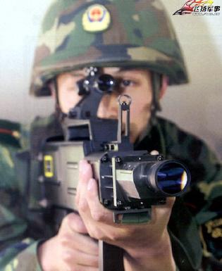 WJG-2002 laser