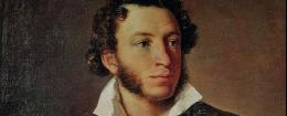 Alexander Pushkin / Wikimedia Commons