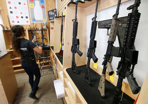 gun store Getty Images